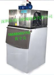 200kg公斤片冰机,鳞片制冰机
