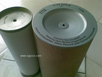 現貨供應C301530空氣濾芯