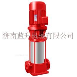供应德州立式多级消防稳压泵