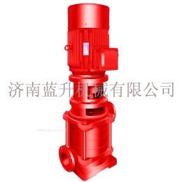供应泰安XBD-L立式多级消防泵