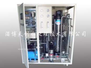 消毒纯净水设备
