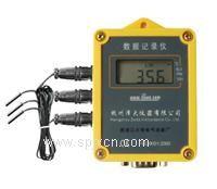 高温型三路温度记录仪