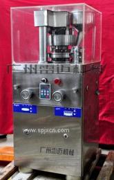 供应压片机