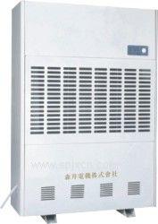 森井除湿机MDH-6480B 森井MDH-6480B森井抽湿机