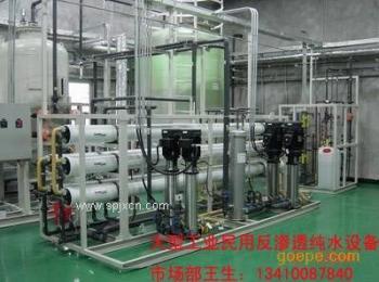 飲用純凈水礦泉水桶裝水軟化水處理設備