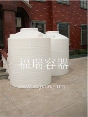 3立方储罐