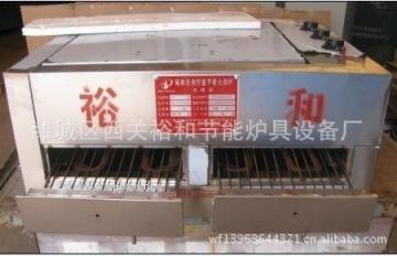 電烤火燒爐