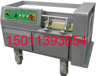 肉類切丁機|自動肉類切丁機|冷凍肉類切丁機|北京肉類切丁機|肉類切丁機價格