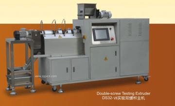 DS32-VII实验双螺杆膨化机