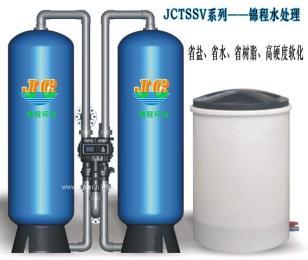厂家直销宁夏软化水设备