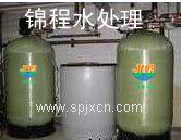厂家直销中卫锅炉软化水设备