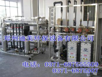 河南超纯水设备厂家