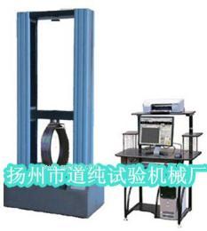 热塑性塑料管材环刚度试验机,管材环柔度试验机,板材压扁平试验机,静刚度试验机