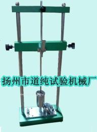 绝缘导管冲击试验机,聚氯乙烯塑料波纹管冲击试验机