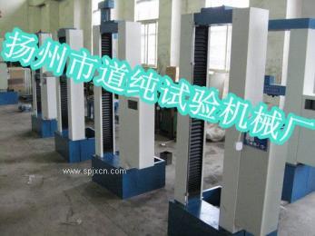 橡胶制品拉力试验机;橡胶拉伸检测仪;橡胶*测试机