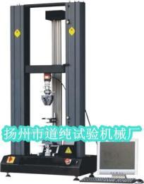 缠绕膜抗拉强度试验机;拉伸膜拉力测试机