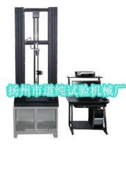 复合材料拉力试验机;再生树脂拉伸测试仪;塑木电子拉力测试机