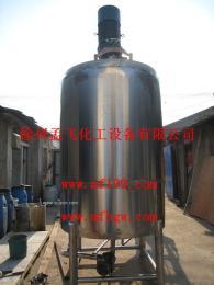 反應釜 不銹鋼反應釜 電加熱反應釜 汽加熱反應釜