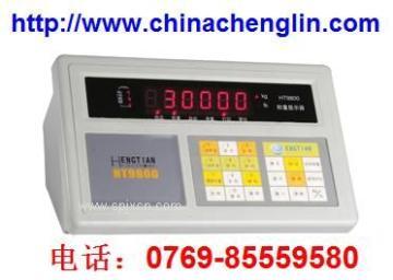 HT9800-A7称重显示器