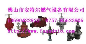 燃气设备调压器/调压阀/减压阀/阀门/球阀