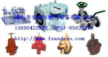 燃气设备公司一级代理燃气调压器REGO天燃气调压阀FISHER减压阀