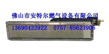 专业生产瓦斯红外线燃烧器/点火器