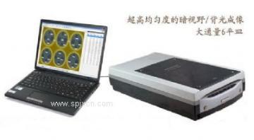 HiCC-F型全自动抑菌圈测量仪及抗生素效价测定仪