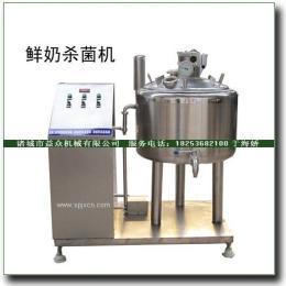 鲜奶吧机器,鲜奶吧杀菌机器,鲜奶吧灭菌机器
