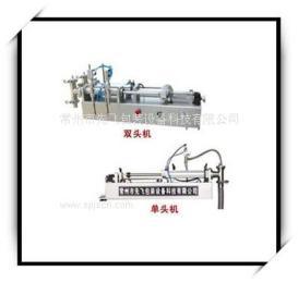 GNC-2B型 压力粘稠液体灌装机