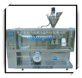 DXD-110A型(粉剂,液剂)全自动智能化水平式复合膜袋装包装机