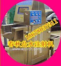 鸡鸭鱼肉盐水注射机机|卡拉胶盐水注射机|全自动盐水注射机价格