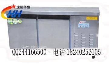 冷藏工作台 冷藏操作台 厨房冷藏柜 冷藏工作台