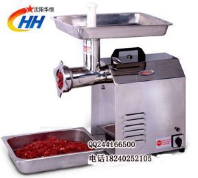 絞肉機 鉸肉機 碎肉機 肉餡機 切肉機 攪肉機