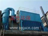 FDGM型高炉煤气脉冲袋式除尘器