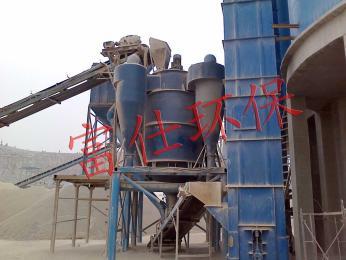 高效涡流式选粉机厂家/高效选粉机价格