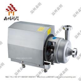 不锈钢卫生级药液泵,卫生泵,BAW卫生泵,离心泵