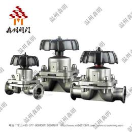 不锈钢隔膜阀,卫生级隔膜阀,手动隔膜阀,阀门