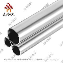 不锈钢卫生管,卫生钢管,镜面管,抛光管,食品级钢管