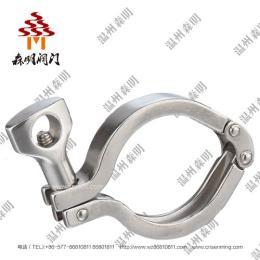 不锈钢双销卡箍 (管束) -卫生级