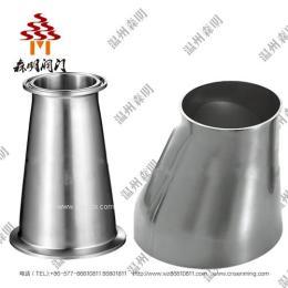 大小头,不锈钢偏心大小头,卫生级大小头,异径管,变径管