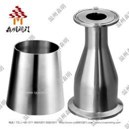 大小头,不锈钢同心大小头,卫生级大小头,异径管,变径管