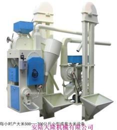 小型碾米加工组合设备