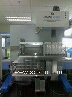 OMNI CH96全自动均质匀浆仪