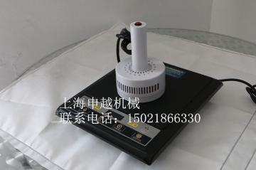 申越500E手持電磁感應鋁箔封口機