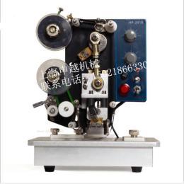 申越HP-241型 电动色带打码机
