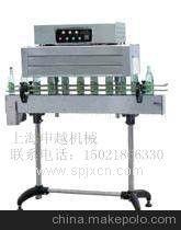 申越BSS-1538C标签热收缩机