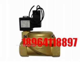 0927600节能型电磁阀-*威尔顿