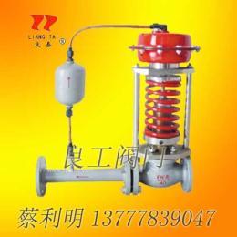 ZZY自力式蒸汽減壓穩壓閥