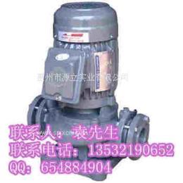 源立YLGC65-16立式管道泵