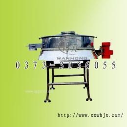 供应食品振动筛